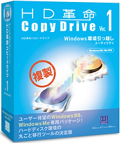 Copy Drive  ME版.png
