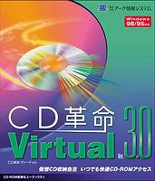 CD革命/Virtual Ver.3(1998年11月27日発売)