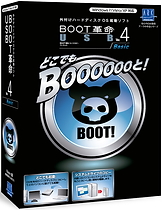 BOOT4 ベーシック.png