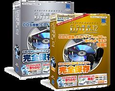 CD革命Virtual Ver.12(2011年7月8日発売).png