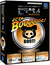 BOOT4 PRO.png
