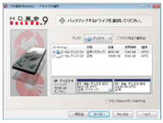 Ver.9 for win7 保存先.png