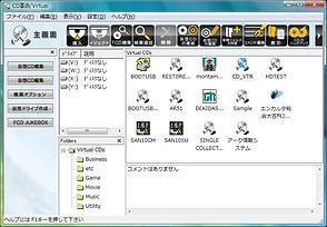 Ver.10 メイン画面.bmp