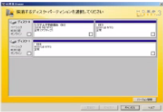 イレイサー3-2.png