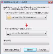 イレイサー3-4.png