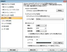 WINP4.5-2.png