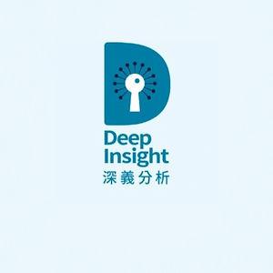 Deepinsight.jpg
