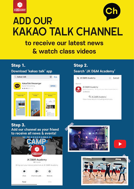 Kakaotalk channel-01.jpg