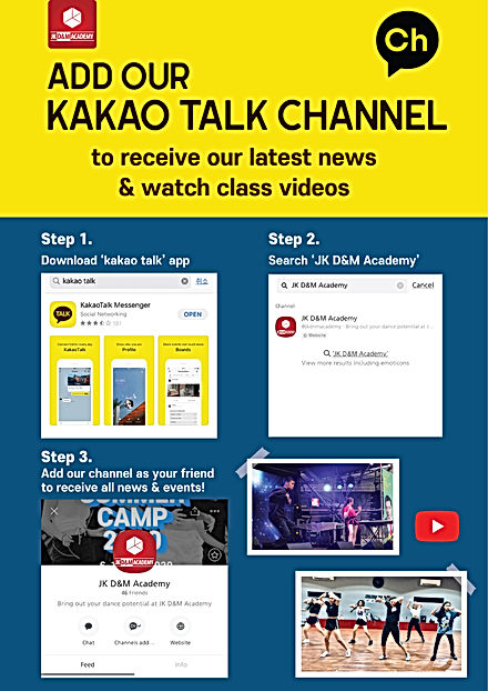 Kakaotalk channel-01.jpg