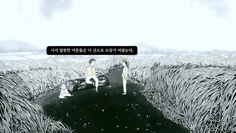 005_Korean.png