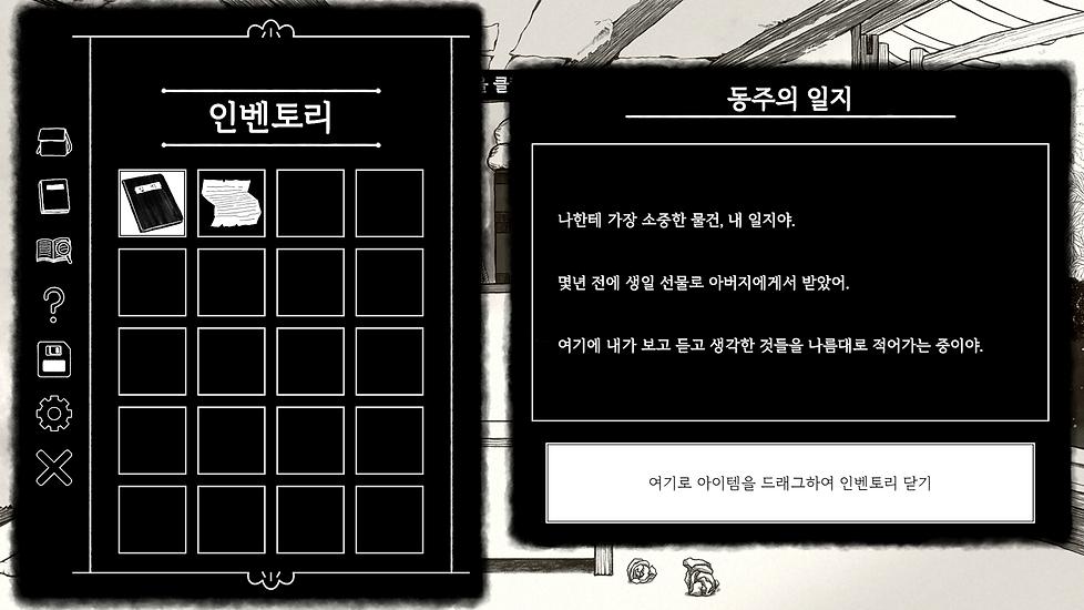 002_Korean.png