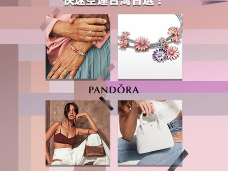 澳洲春季網購指南 包包飾品快速空運台灣