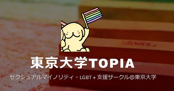TOPIA website.PNG