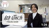 Her-UTokyo_Stories_Vid3.PNG