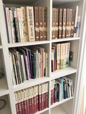 陶芸・芸術雑誌古書