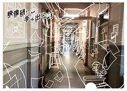 クリアファイル②手と紙吹雪×記念館.jpg