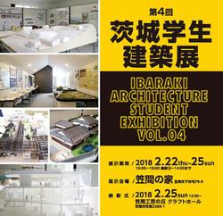 学生建築展B3-4校_2