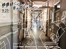 ステッカー②手と紙吹雪×記念館.jpg