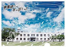 クリアファイル①ピュー子×記念館.jpg