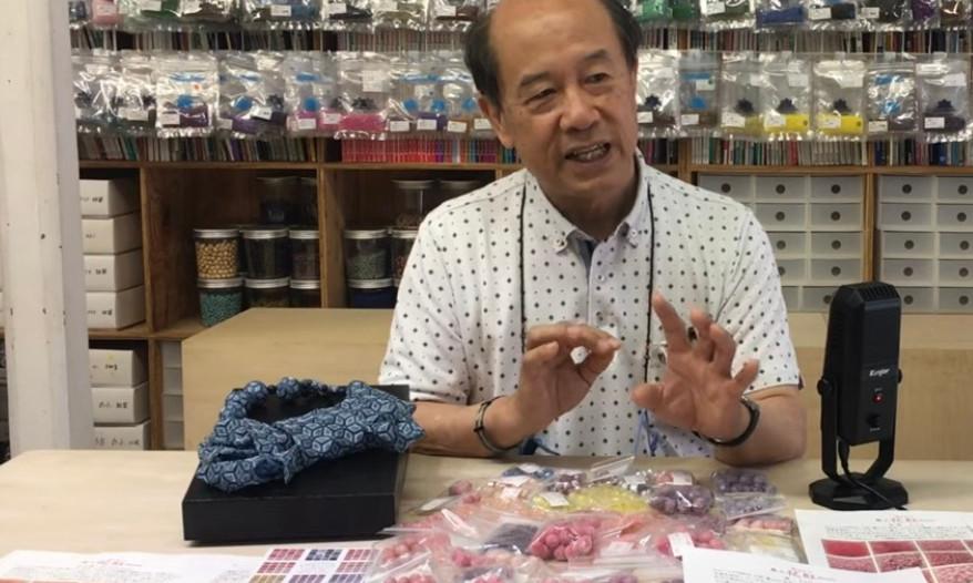 0065:ビーズラジオ62回 ゲストは鹿児島から世界に発信する花紅ビーズを開発 NATIO 遠矢幸博社長です