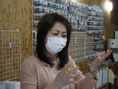 0025:ビーズラジオ(プレゼント企画あり) ビーズフラワーアートで発祥の地ヨーロッパでも活躍 下永瀬 美奈子さんです!!