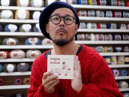 0033:ビーズラジオ 今回はミュージシャンでニットデザイナーそしてニットショップを経営する森田真司さんです