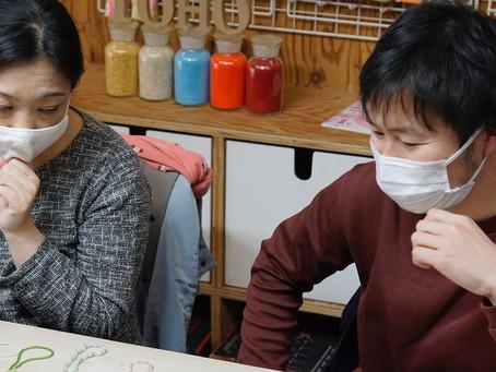 0009:ビーズラジオ(プレゼント企画)今回はブティック社坂部さん安彦さんがゲストです