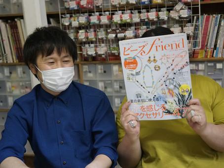 0054:ビーズラジオ52回 ゲストはビーズフレンド編集 黒沢真紀子さんブティック社坂部さんに最新号の見どころを聞きました