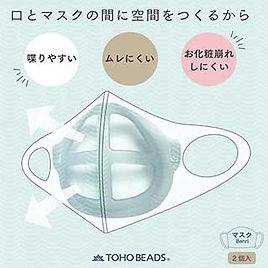 mask-innercover-02.jpg