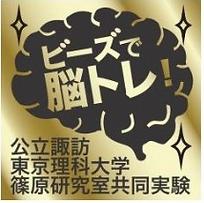 スクリーンショット 2021-01-30 16.46.53.png
