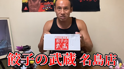 Youtuberいまいマイケルズ2.png