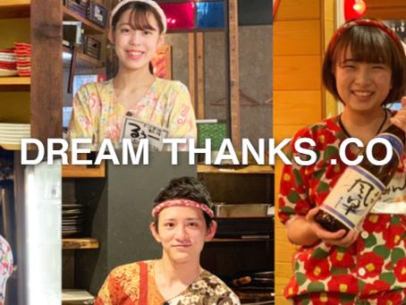 《ご購入会社のご紹介:株式会社夢とありがとう》