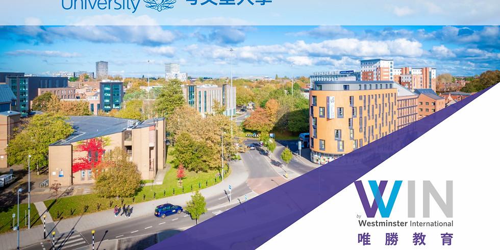 Coventry University 留學講座