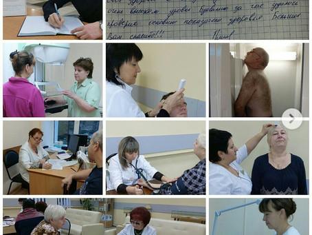 В городском округе Луховицы 9 ноября прошел единый день диспансеризации