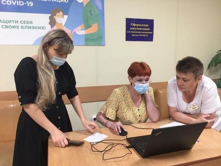 Луховицкой ЦРБ помогают волонтеры