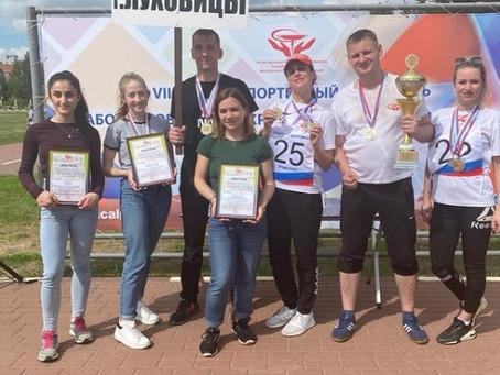 Команда Луховицкой ЦРБ стала победителем Летней спартакиады работников здравоохранения