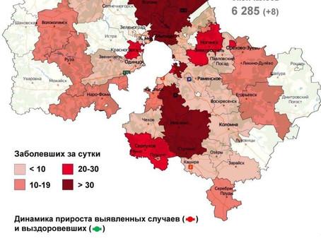 4 020 случаев заболевания коронавирусной инфекцией выявлено в Подмосковье с 12 по 15 июня.