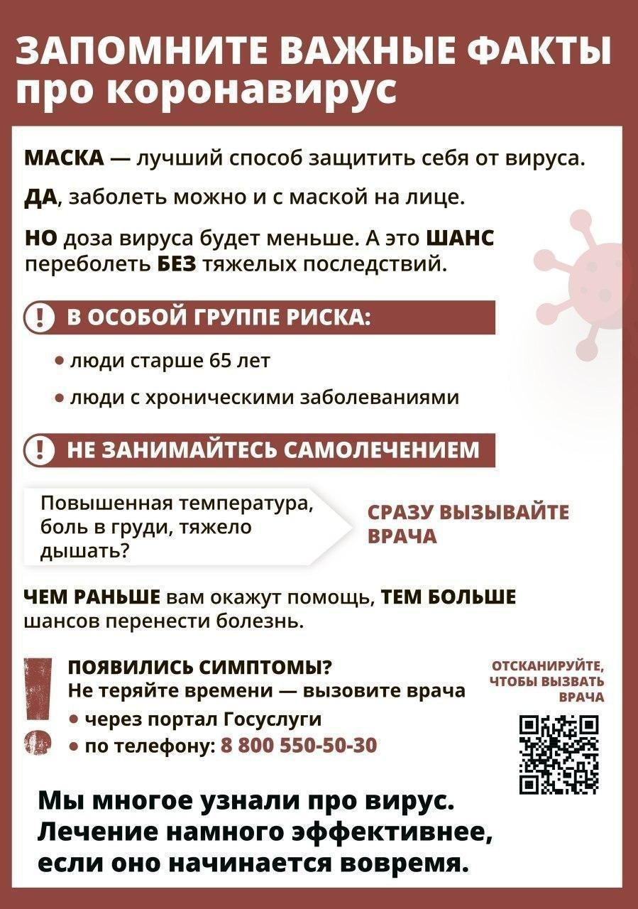 Плакаты.jpg