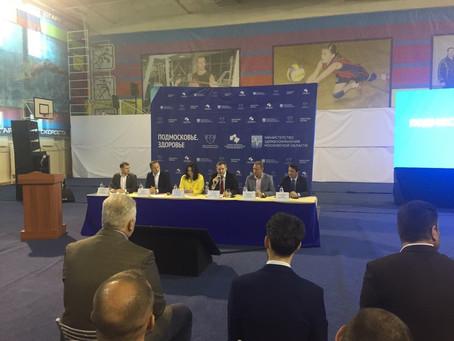 Форум «Подмосковье.Здоровье», под руководством Общественной Палаты Московской области