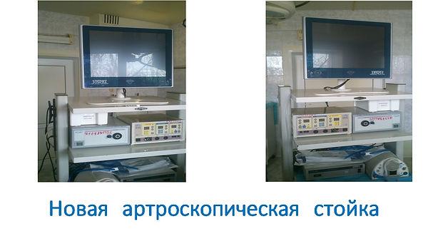travm-3.jpg