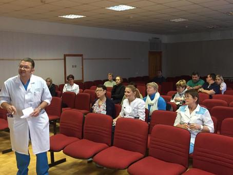 28 ноября Зарайскую ЦРБ посетила главный эндокринолог Ю-В Округа г.Москва , Козлова А.Н.