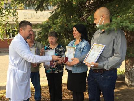 Четыре луховичанина были удостоены звания «Почетный донор»