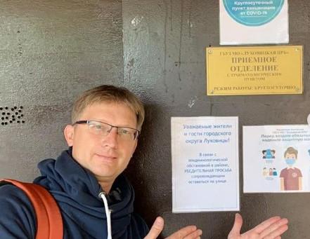 В приемном отделении Луховицкой ЦРБ организован круглосуточный пункт вакцинации