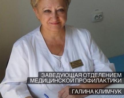 Горячая линия на тему «Углубленная диспансеризация» пройдет в Луховицкой ЦРБ до 15 октября