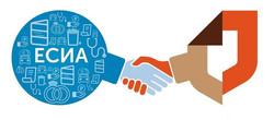Регистрация в ЕСИА (2)