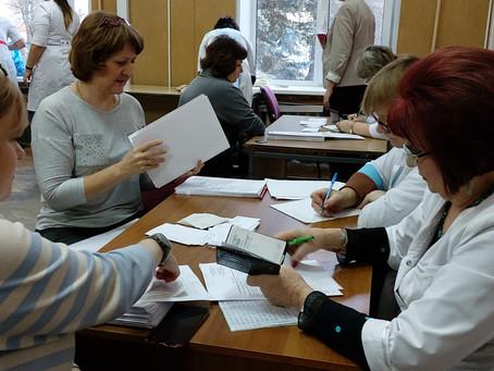Администрация городского округа Луховицы прошла диспансеризацию