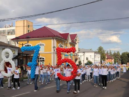 Древний город на Осетре отметил свой юбилей. В этом году Зарайску исполнилось 875 лет.