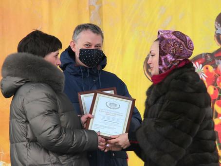 Работникам Луховицкой ЦРБ вручили Благодарственные письма
