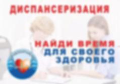 5XPhpFc2_As.jpg
