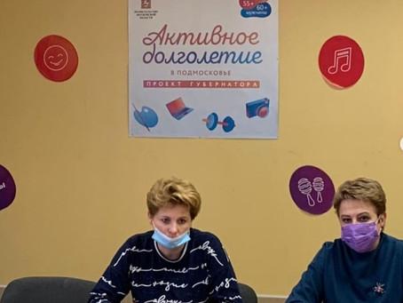 Встреча была посвящена вопросам вакцинации против гриппа и COVID-19